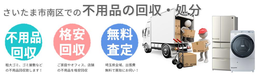 top_minami