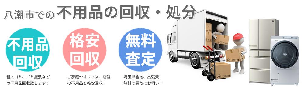 top_yashio
