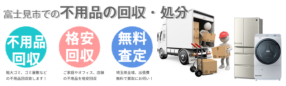 top_fujimi